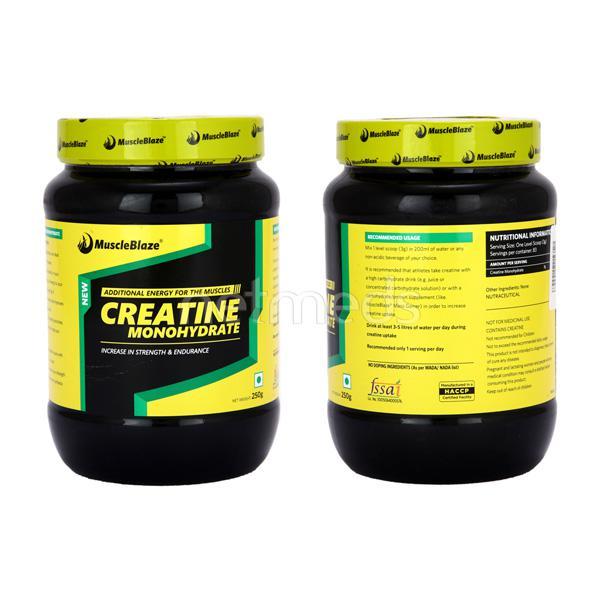 MuscleBlaze Creatine Monohydrate 250 gm