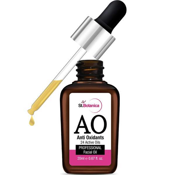 St.Botanica AO-Anti Oxidant Professional Facial Oil 20 ml