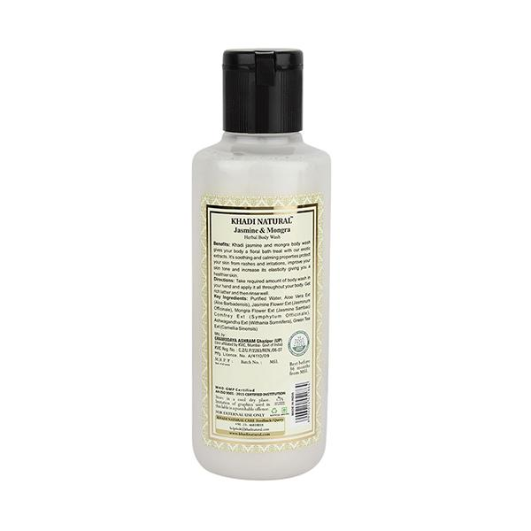 Khadi Natural Herbal Body Wash (SLS & Paraben Free) - Jasmine Mongra 210 ml
