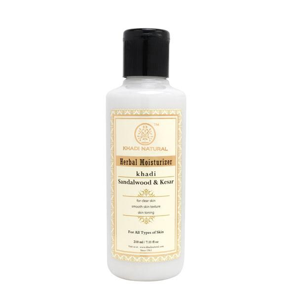 Khadi Natural Herbal Moisturizer - Sandalwood Kesar 210 ml