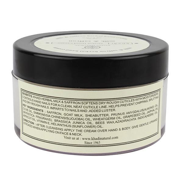 Khadi Natural Herbal Face Massage Cream - Gold 50 gm