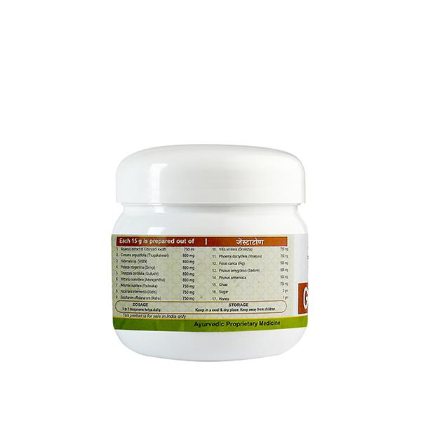 Kerala Ayurveda Gestatone Powder 250 gm