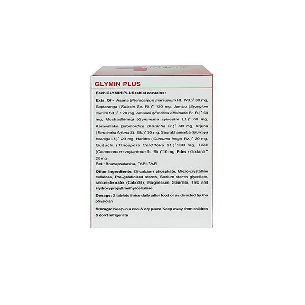 Kerala Ayurveda Glymin Tablet (Pack of 10 x 10's)