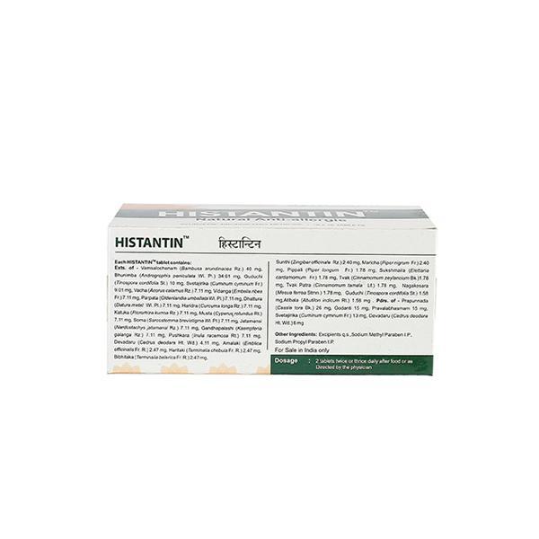 Kerala Ayurveda Histantin Tablet (Pack of 10 x 10's)