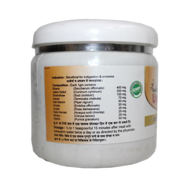Vedic Upchar Amrit Powder 175 gm