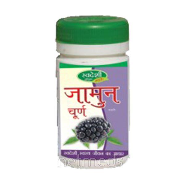 Swadeshi Jamun Churna Powder 100 gm