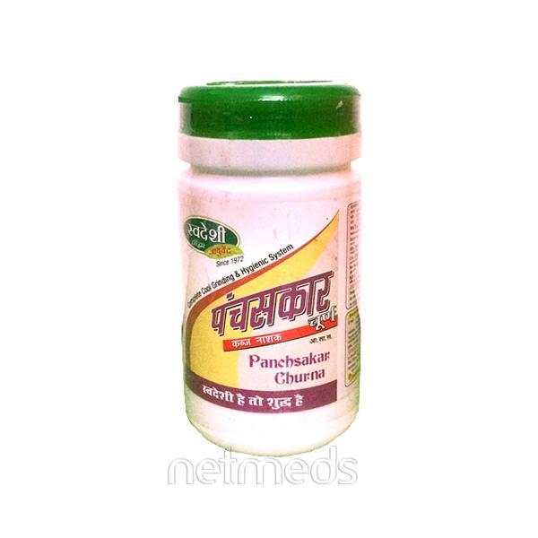 Swadeshi Panchsakar Churna Powder 100 gm