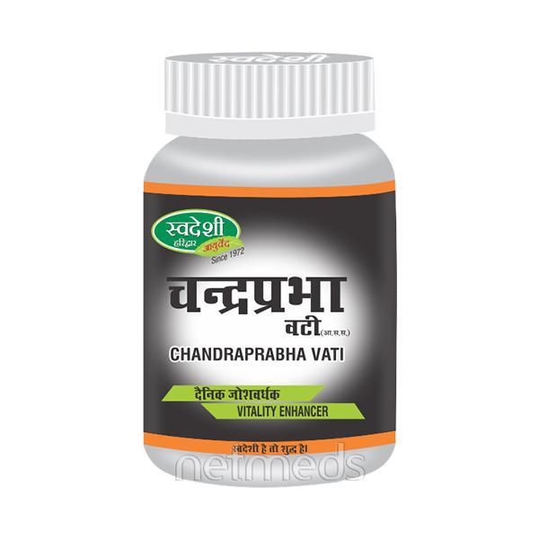 Swadeshi Chandraprabha Vati 50 gm