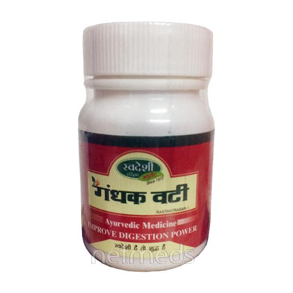 Swadeshi Gandhak Vati Tablet 60's