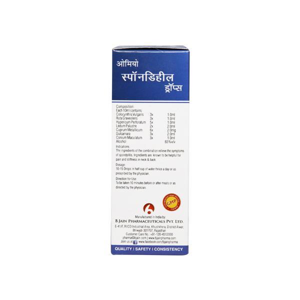 Bjain Omeo Spondyheal Drops 30 ml