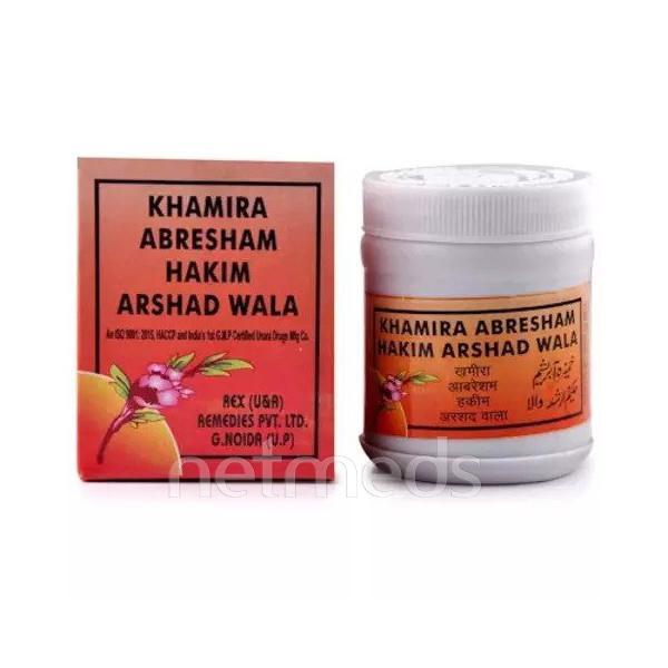 Rex Khamira Abresham Hakim Arshad Wala 200 gm