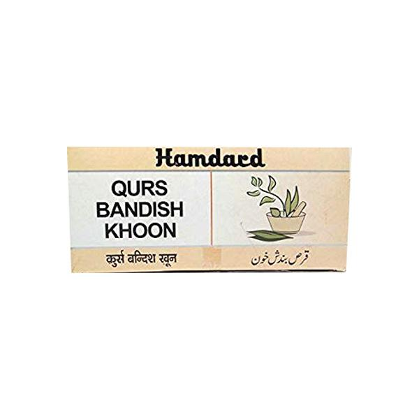 Hamdard Qurs Bandish Khoon 200's