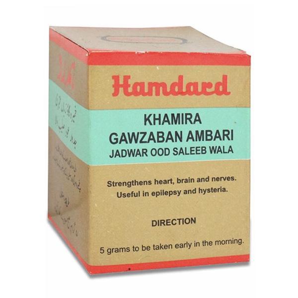 Hamdard Khamira Gawzaban Ambari Jadwar Ood Saleeb Wala 60 gm
