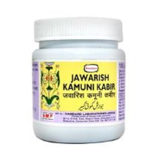 Hamdard Jawarish Kamuni Kabir 125 gm