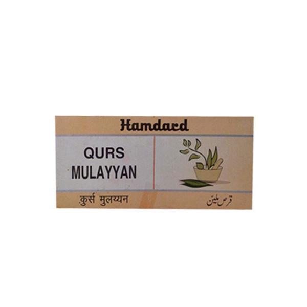 Hamdard Qurs Mulayyan 200's