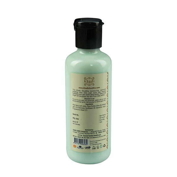 Khadi Shuddha Oil Moisturizer - Aloe Vera & Argan 210 ml