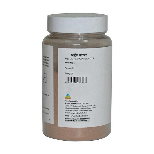 Herbal Hills Arjuna Powder 100 gm