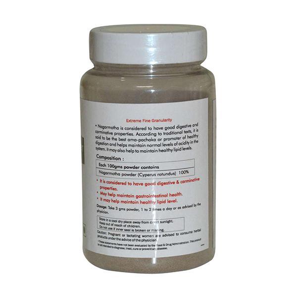 Herbal Hills Nagarmotha Powder 100 gm