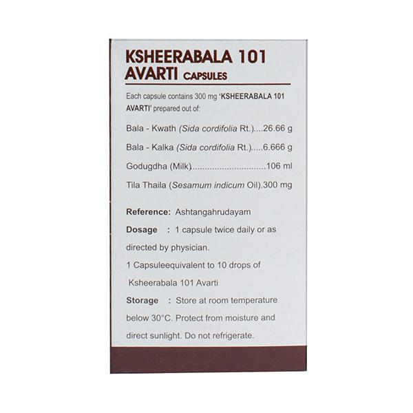 Kerala Ayurveda Ksheerabala 101 Avarti Capsule 100's