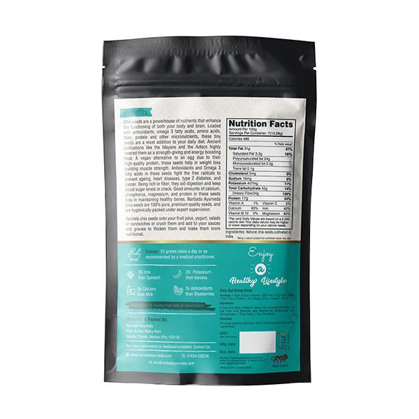 Narbada Ayurveda Natural Chia Seeds 100 gm